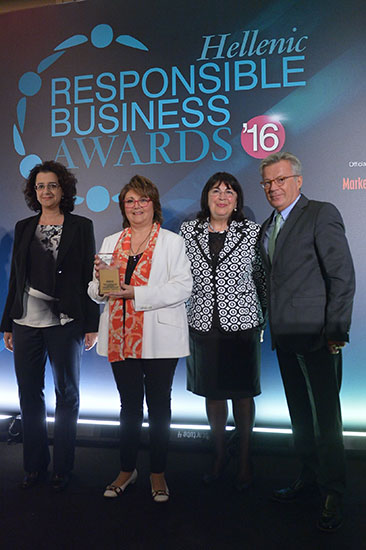 Hellenic Business Award Recipients