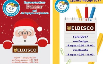 ELBISCO Stands by the Smile of the Child Charity