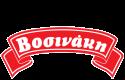 Βοσινάκη